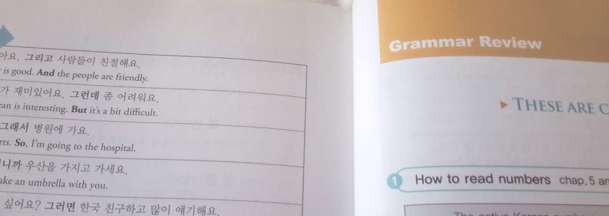 How can you know when you're ready for the next Korean textbook when self-studyin