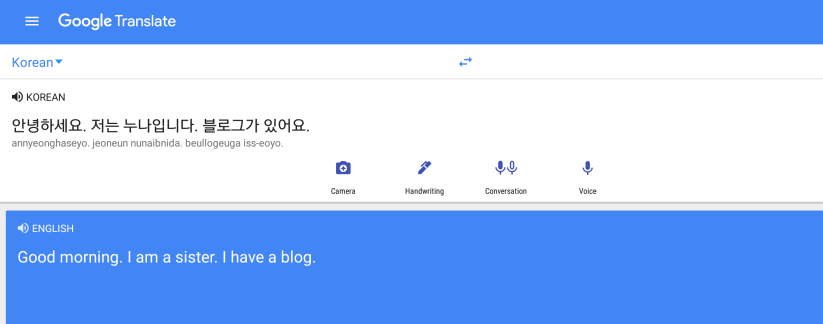 Check your Korean pronunciation using google translate
