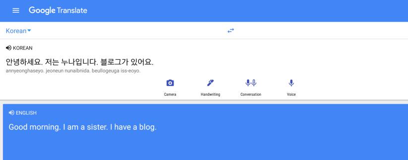 Check your Korean pronunciation using google translate