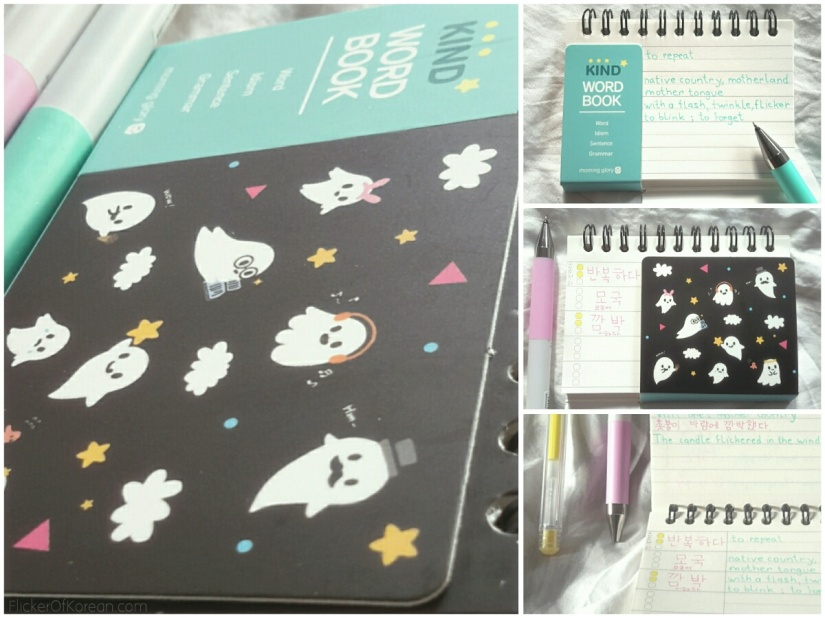 Cute Korean stationery language vocabulary notebook lined