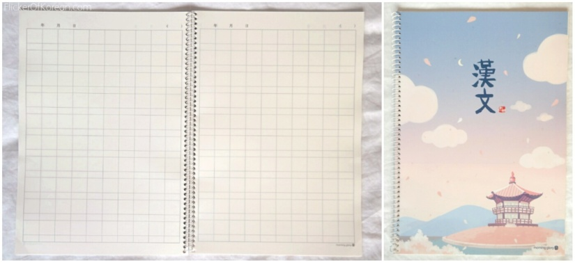 Morning Glory Hanja spiral notebook for Korean middle school Seoul, Hyangwonjeong Pavilion
