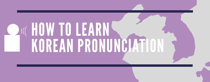 How to learn Korean pronunciation
