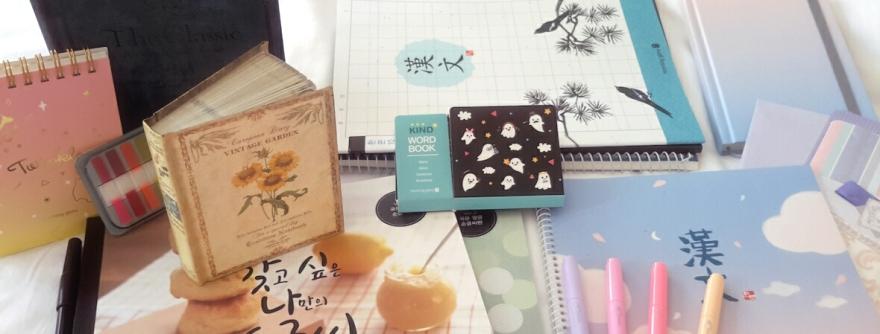 Korean stationery haul Morning Glory brand