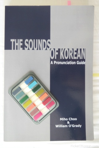 The Sounds of Korean pronunciation guide textbook