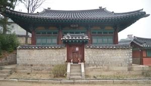 Photo of first Korean library Jongyeonggak 존경각