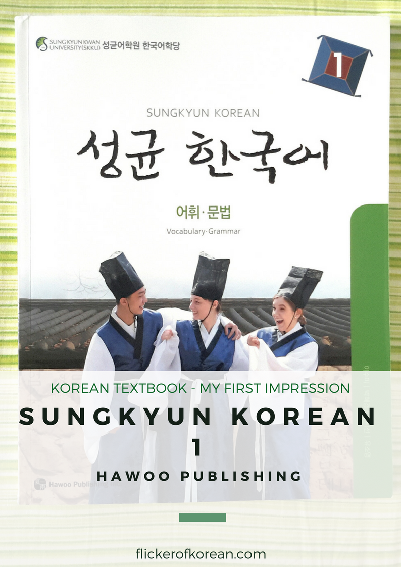 Sungkyun Korean 1 vocabulary grammar first impression beginner textbook