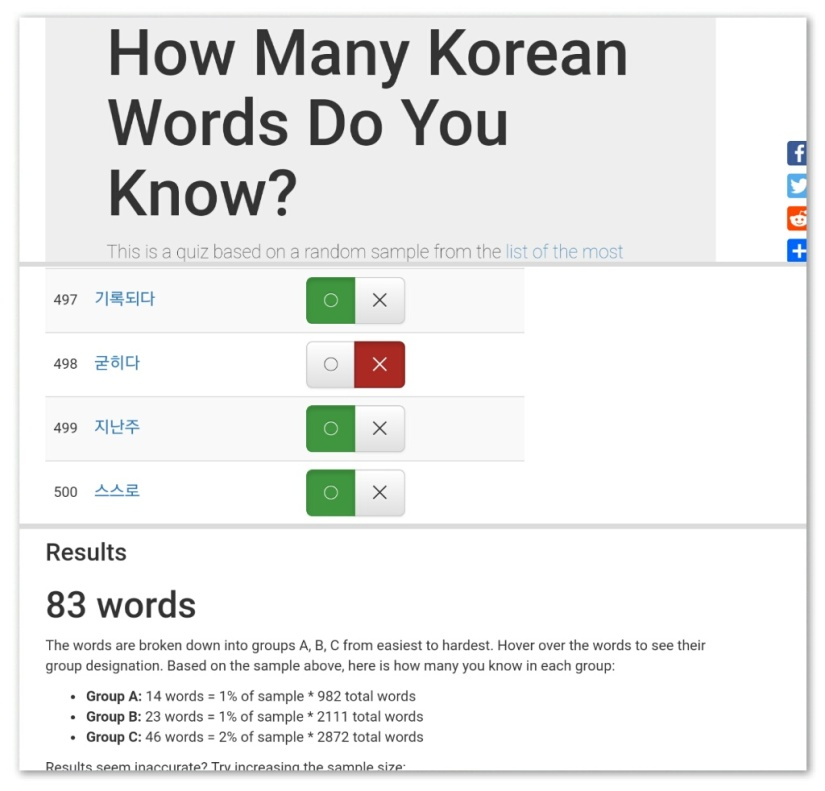 Online quiz how many Korean words do you know
