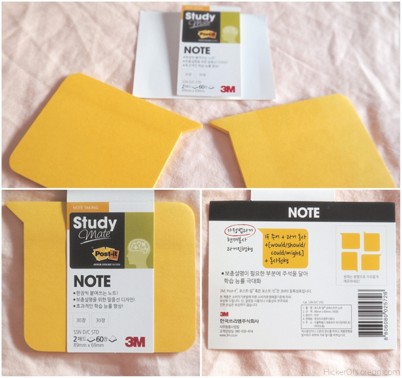 Super sticky notes Korean 3M Post-it Study Mate Note