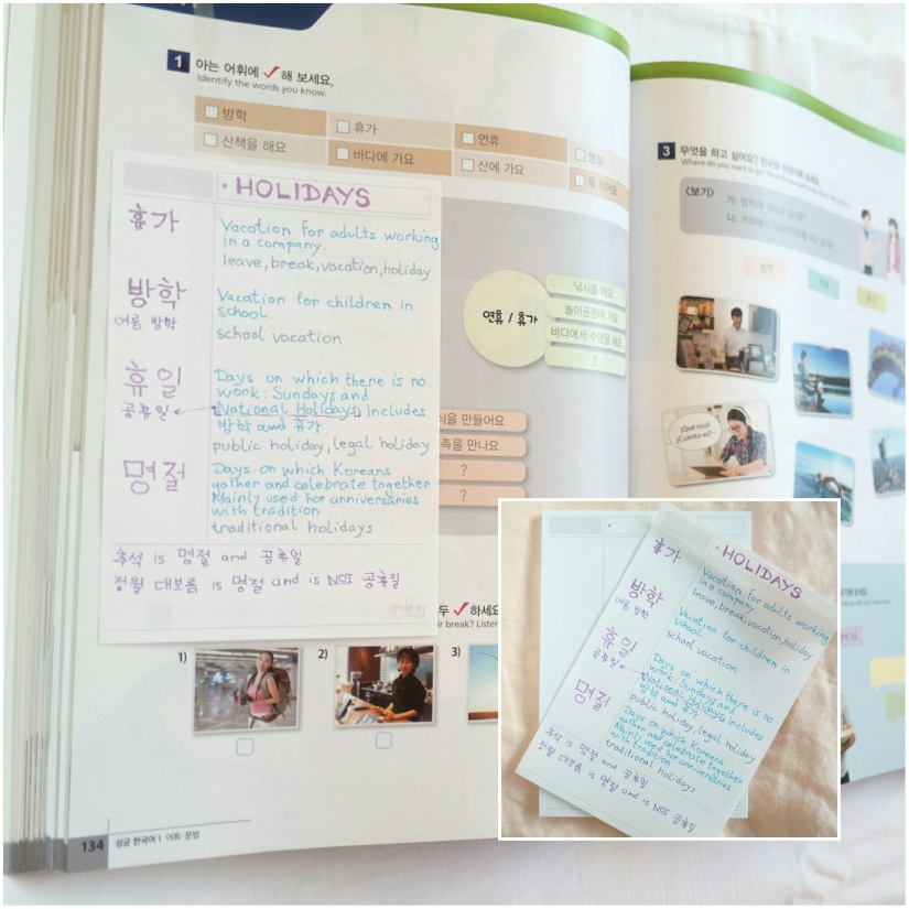 Korean textbook with Post-it note usage idea