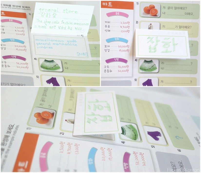 Korean beginner textbook with Memorizing Notes postit Korean vocabulary