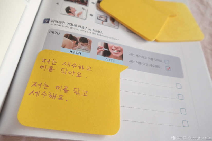 Yellow orange Post-it speech bubble in Korean textbook