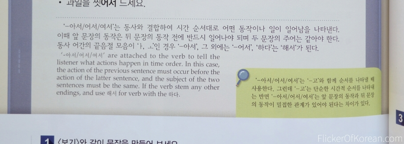 Example of missing translation from Korean to English