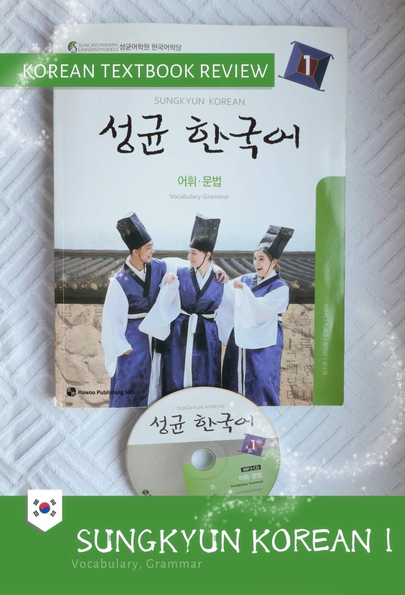 Sungkyun Korean 1 review Korean beginner textbook