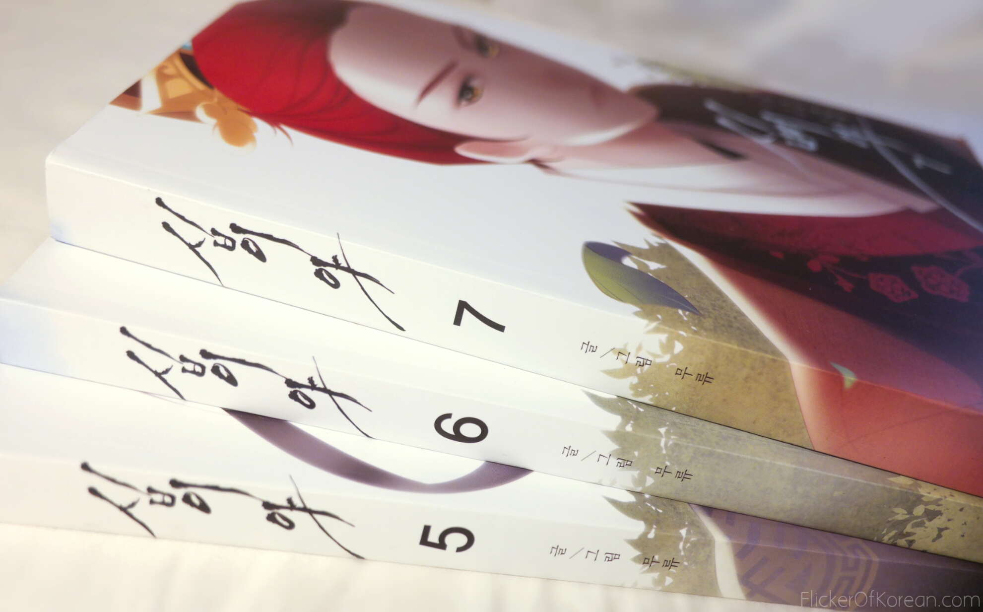 Twelfth Night volumes 5, 6, and 7 printed book manhwa 십이야 5, 6, 7