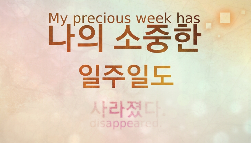 Korean webtoon quote.jpg