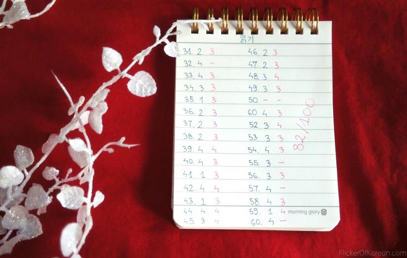 Korean notepad with mock TOPIK Reading sample
