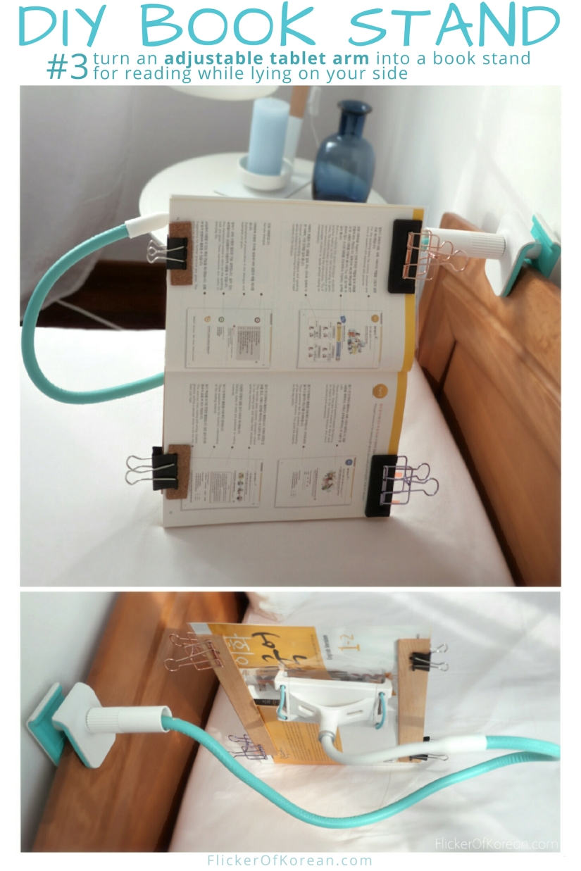 Make a book stand out of an adjustable tablet arm and use it in bed for sideways reading
