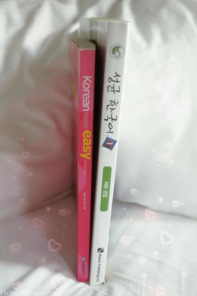 Korean textbooks Korean Made Easy for beginners by Darakwon and Sungkyun Korean 1